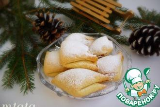 Рецепт: Печенье «Снежные сугробы»