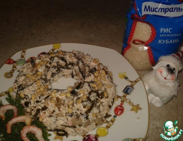 Рецепт: Салат Новогодняя карусель