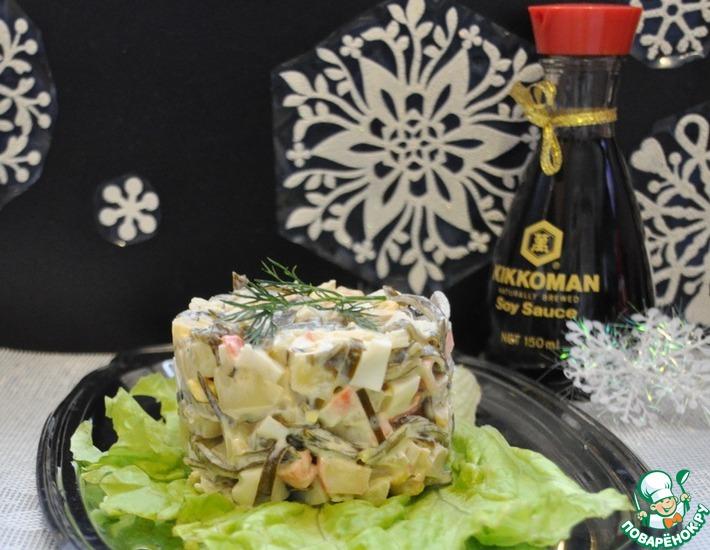 Рецепт: Салат Оливье в японском стиле