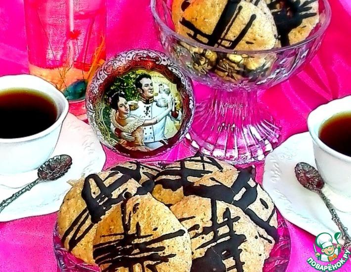 Рецепт: Кокосовые печенье Розовый вечер