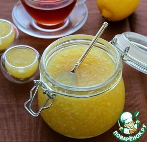 Lemon ginger blend