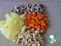 Салат Косточка ингредиенты