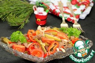 Рецепт: Салат с языком и пикантными овощами