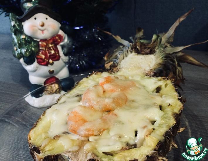 Рецепт: Фаршированные ананасы