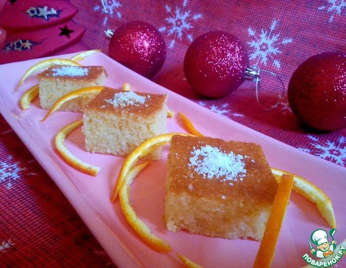 Рецепт: Апельсиновый ревани