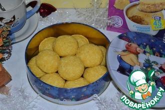 Рецепт: Печенье «Безумный десерт»