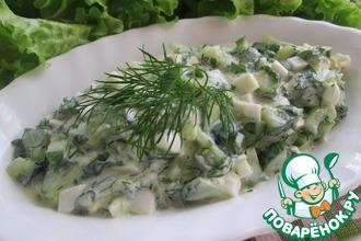 Рецепт: Огуречный салат по-гречески