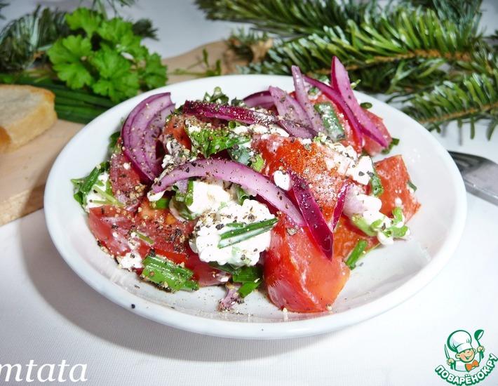 Рецепт: Помидорный салат с крупнозерненным творогом