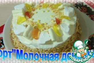 Рецепт: Торт Молочная девочка с фруктами