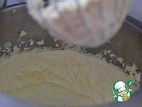 Пирог Кефировка ингредиенты