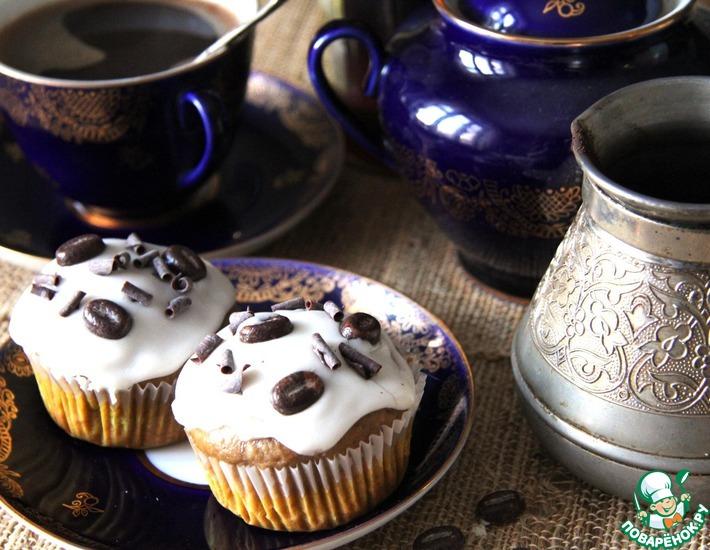 Кекс из кофе