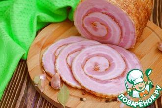 Рецепт: Рулет из свиной грудинки Домашний