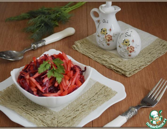 Рецепт: Салат Улыбка Венеры