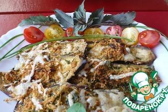 Рецепт: Запеченные баклажаны в панировке