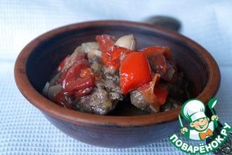 Рецепт: Говядина с овощами в красном вине