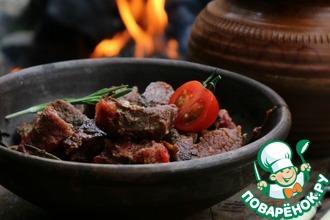 Рецепт: Мясо по-итальянски в горшочке