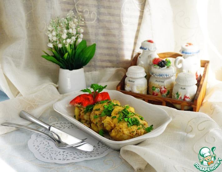 Рецепт: Молодой картофель по-португальски с горчичной заправкой