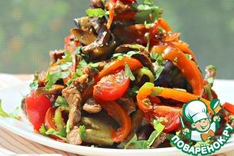 Рецепт: Салат с баклажанами как основное блюдо