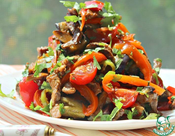 салат баклажаны рецепты