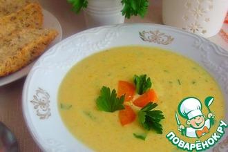 Рецепт: Кабачковый суп-пюре с плавленым сыром