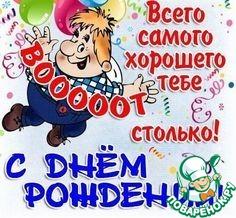 Сегодня День рождения у поварёнка Алексея! (Aleksey7 )