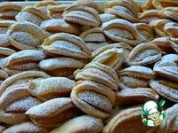Печенье с абрикосом Поцелуйчик ингредиенты