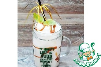 Рецепт: Молочный коктейль с варёной сгущёнкой