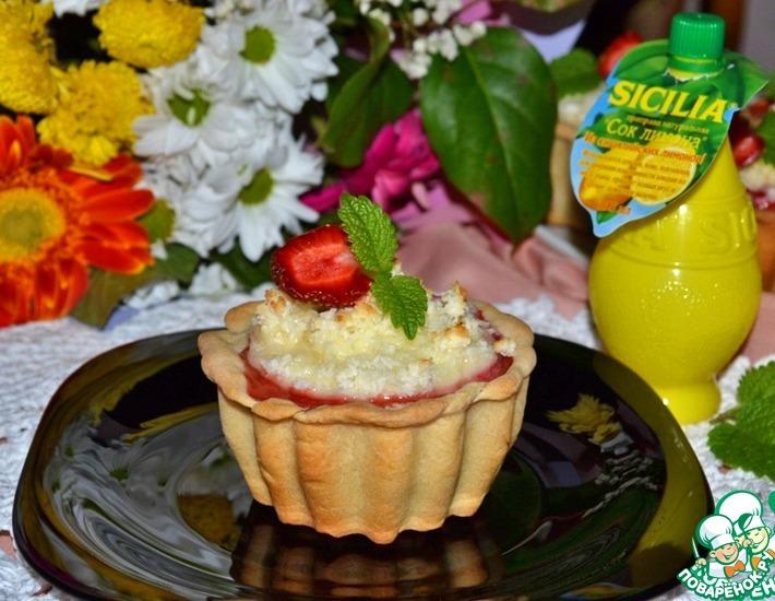 Рецепт: Пирожные Сицилия