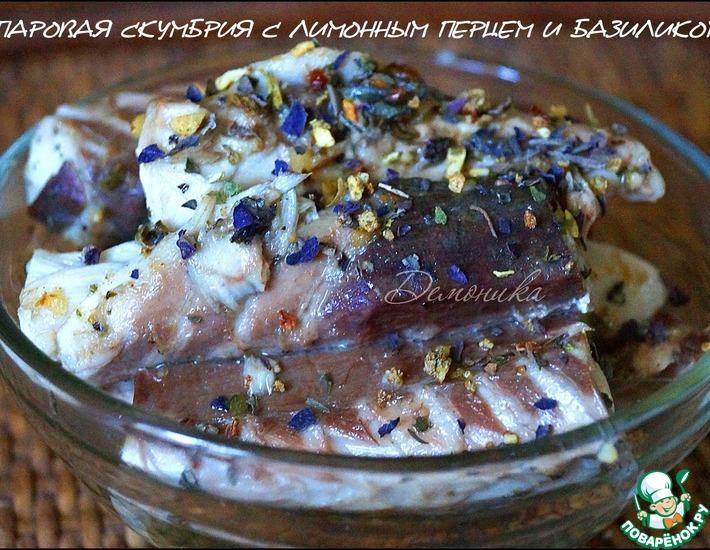 Рецепт: Паровая скумбрия с перцем и базиликом