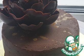 Рецепт: Торт Шоколадный трюфель