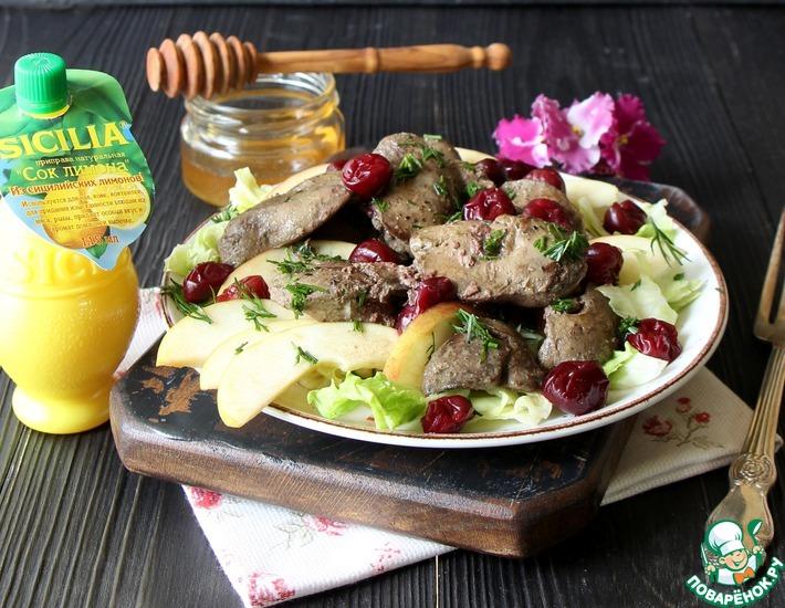 Рецепт: Салат из куриной печени и фруктов