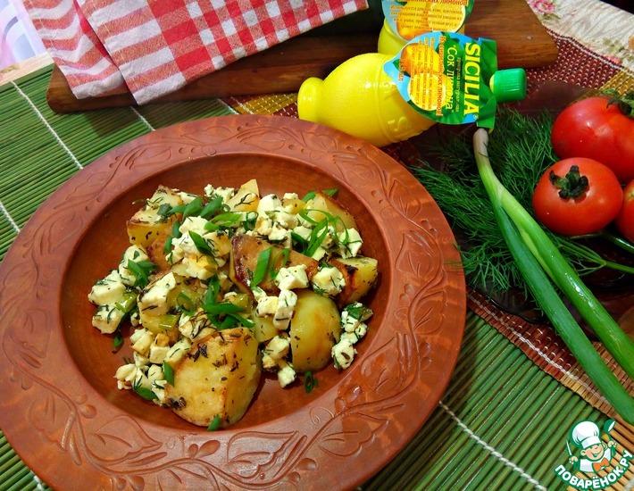 Рецепт: Картофель, запеченный с адыгейским сыром