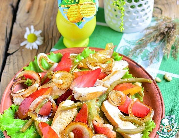 Рецепт: Летний салат с куриной грудкой
