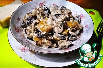 Рецепт: Запечённые овощи-сатараж