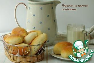 Рецепт: Пирожки с щавелем и яблоками