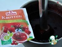 Летний торт Красное и черное ингредиенты