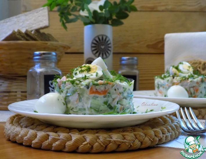 Рецепт: Салат Оливье с зелёной редькой