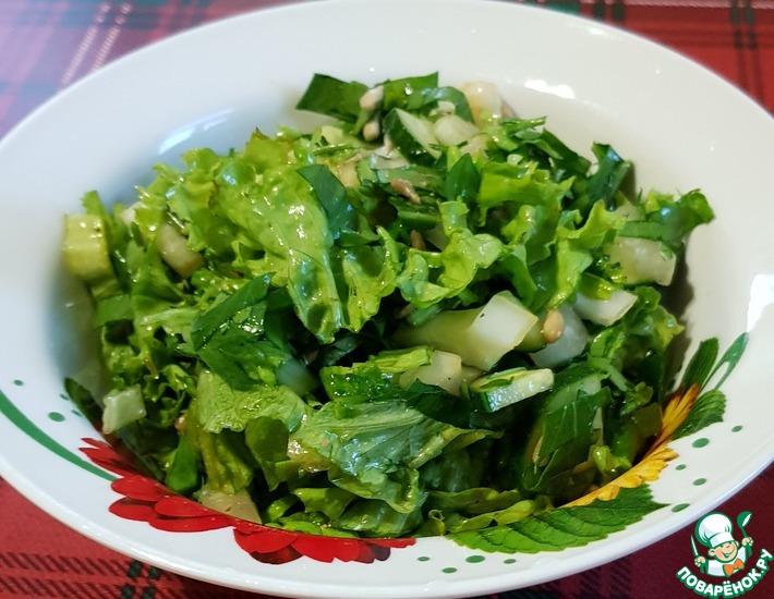 Рецепт: Зелёный салат