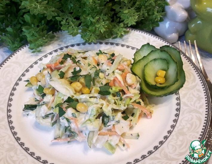 Поваренок ру овощные салаты