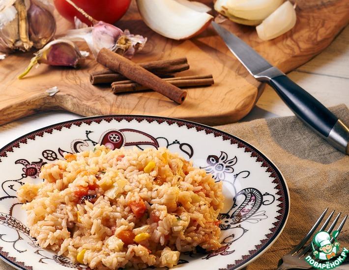 Рецепт: Сомалийский пряный рис с овощами