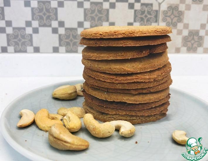 Рецепт: Овсяное печенье из цельнозерновой муки