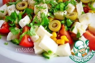 Рецепт: Кукурузный салат с сыром моцарелла
