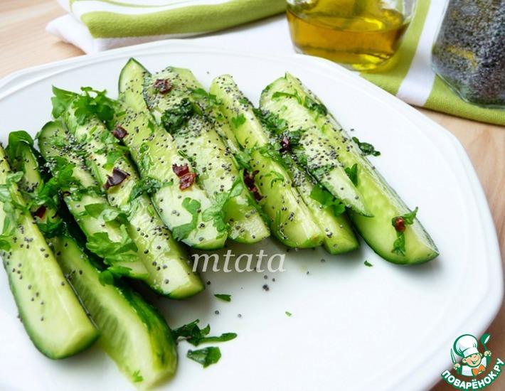 Рецепт: Салат из огурцов с маком