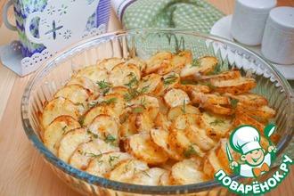 Рецепт: Запеченный пряный картофель