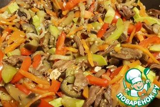 Рецепт: Куриные сердечки с овощами Горячие сердца