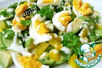 Рецепт: Салат из авокадо с огурцом