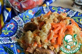 Рецепт: Баранина с рисом и овощами