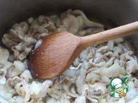 Куриная печень В кремовом ингредиенты