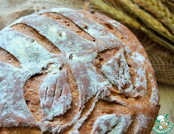 Рецепт: Хлеб Кубанский