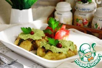 Рецепт: Молодой картофель по-португальски с зеленым соусом